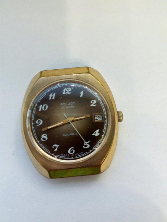 Часы новокузнецк продать часов ломбард залог