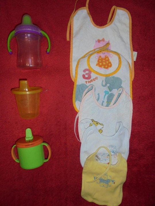 Соски и слюнявчики и бутылки