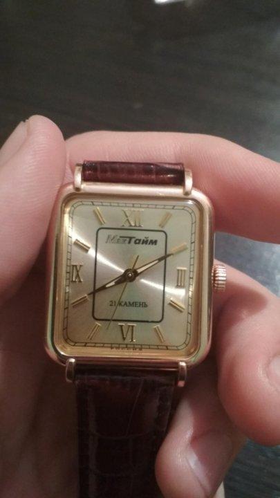 Мактайм часы продам золотые настенных часов оценка