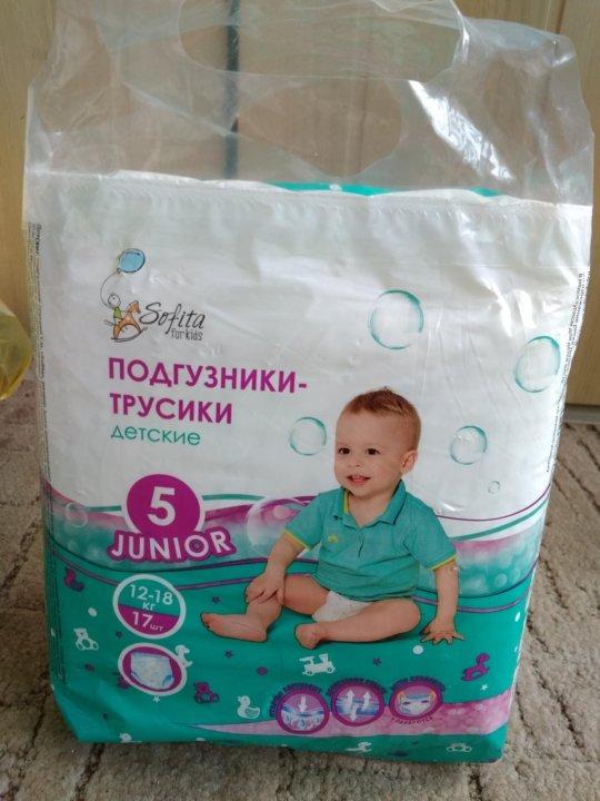 Подгузники детские – купить в Челябинске, цена 250 руб., дата ... bcb6904925b