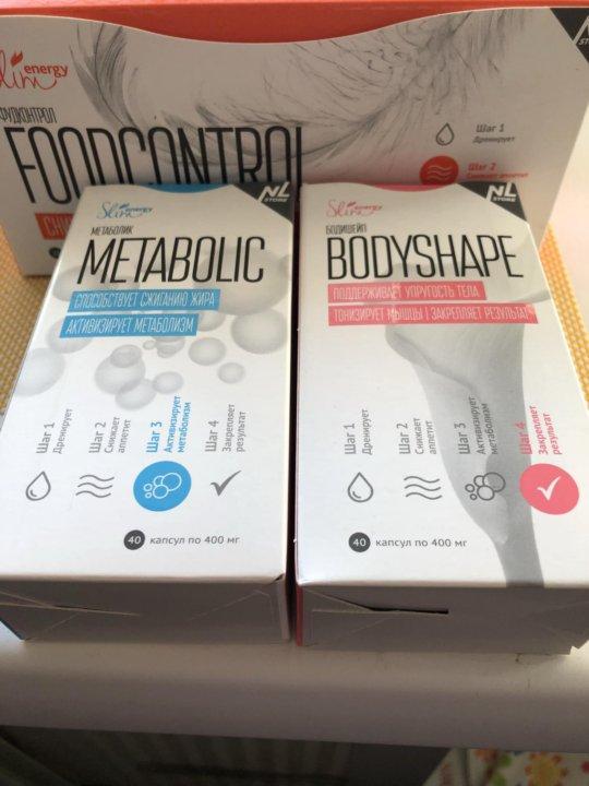 Метаболики Препараты Для Похудения. Таблетки для ускорения обмена веществ: выбираем оптимальные варианты