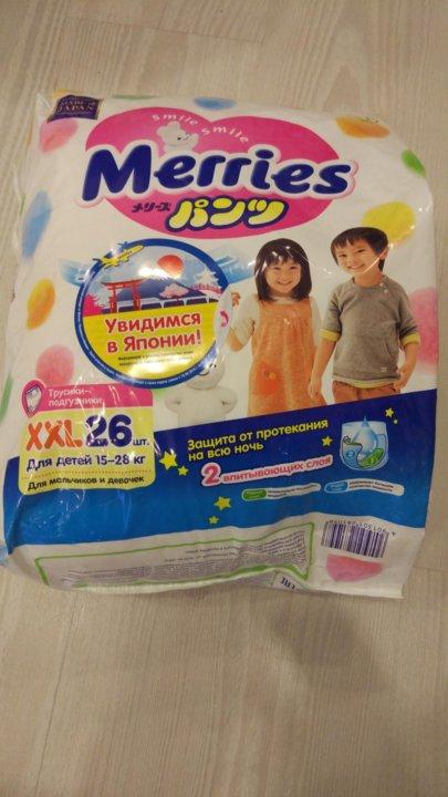 Трусики - подгузники Merries xxl – купить в Москве, цена 500