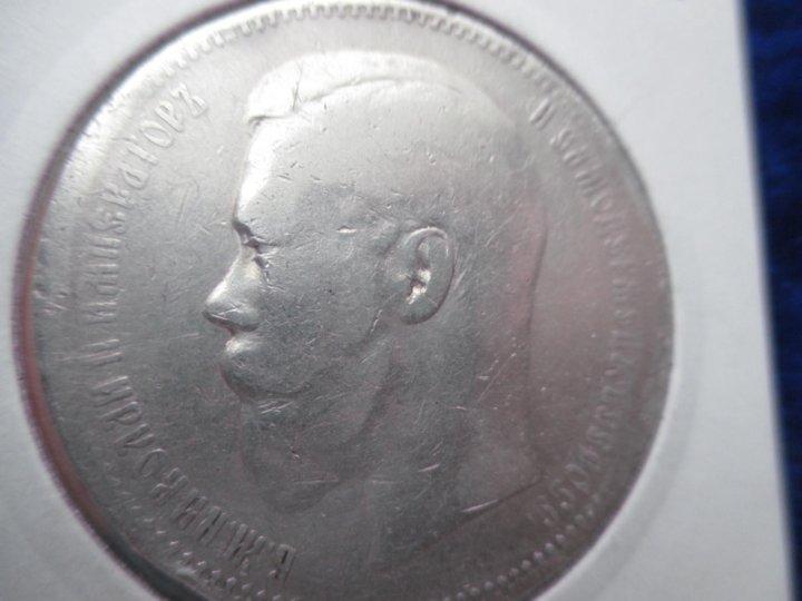 этом сколько стоит николаевский рубль и его фото шатенки или