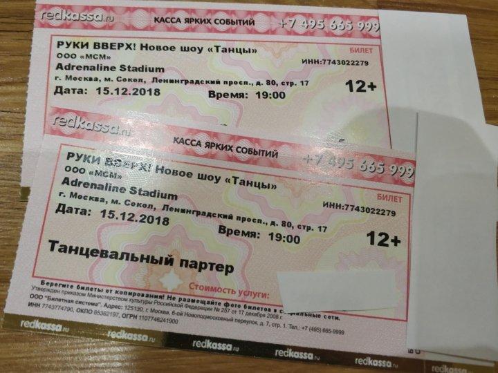 концерты в санкт петербург афиша