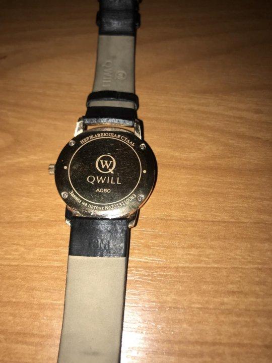 Часы воронеж продам в двоих часа стоимость сауне на
