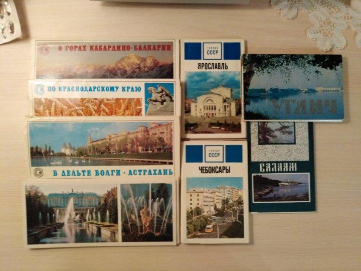 уже набор открыток города ссср краснодар арсенале