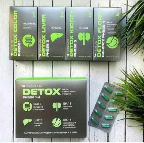detox greenflash)