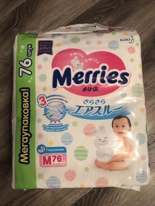 Памперсы Merries мегаупаковка – купить в Челябинске, цена 1 050 руб ... c7b4e3a3c77