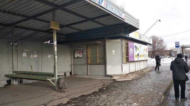 Омск недвижимость коммерческая коммерческая недвижимость в дмитрове