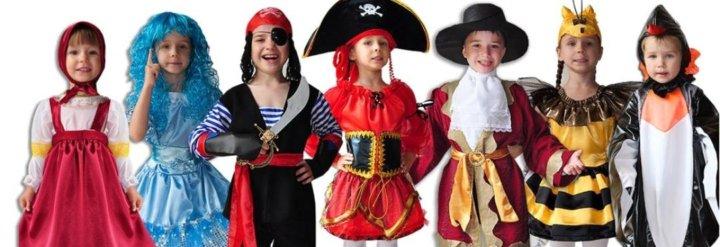 Аренда ( прокат ) карнавальных костюмов – купить в Балашихе 460dc4e2d01e7