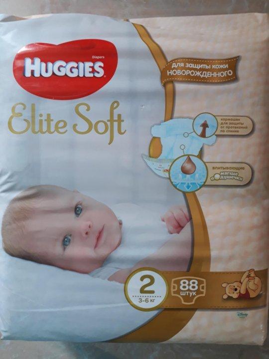 Подгузники Huggies Elite Soft 3-6 кг, 88 шт – купить в Челябинске ... cfb35f9507c