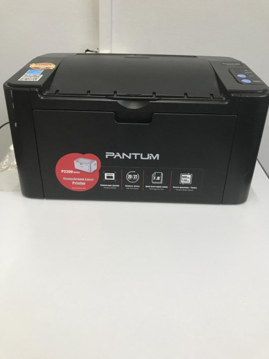 принтер p2200