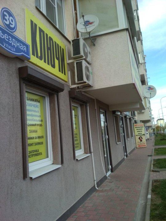 Аренда коммерческой недвижимости анапы аренда офиса в томске цена