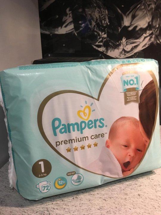 Подгузники Pampers + подарок 🎁 – купить в Челябинске, цена 650 руб ... 4ffc2f0c62e