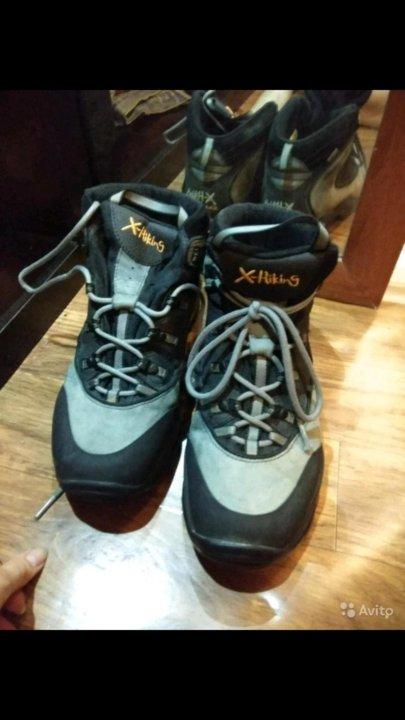 b8230fe7 Санкт-Петербург; Трекинговые ботинки salomon x-hiking contragrip (о. Фото 3.