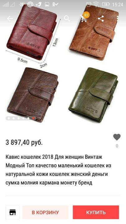 fdd41a26215d 💰 Новый💸Кошелек (портмоне) мужское, нат.кожа – купить в ...