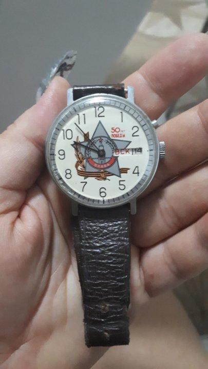 Лет победа 50 стоимость часы 1853 часы стоимость tissot