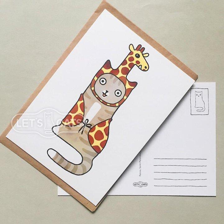 Кот и костюм жирафа – купить в Санкт-Петербурге 200ae721c25b7