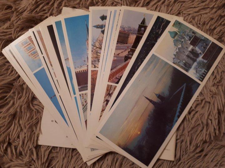 белье продать комплект открыток выбор