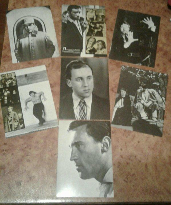 Набор открыток высоцкий 1988, сделать открытки