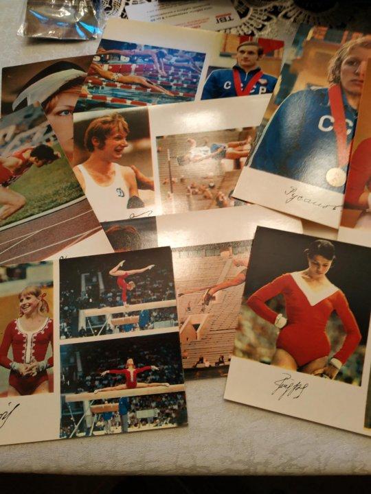 Набор открыток советские спортсмены