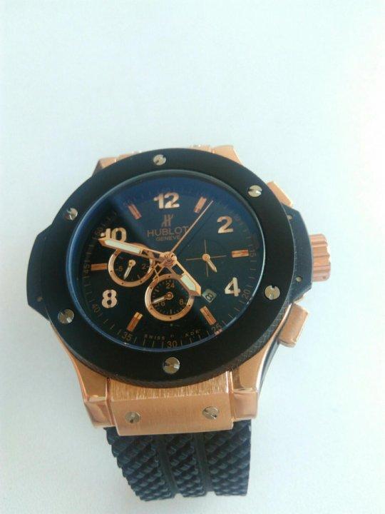 часы наручные марки россия
