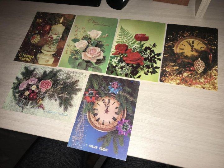 И дергилев открытки