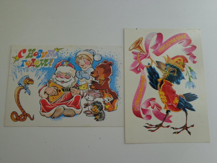 Днем рождения, открытки четверикова фото