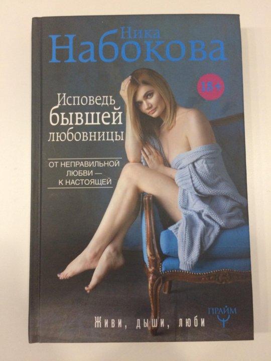 Читать про проституток недорого проститутки выезд