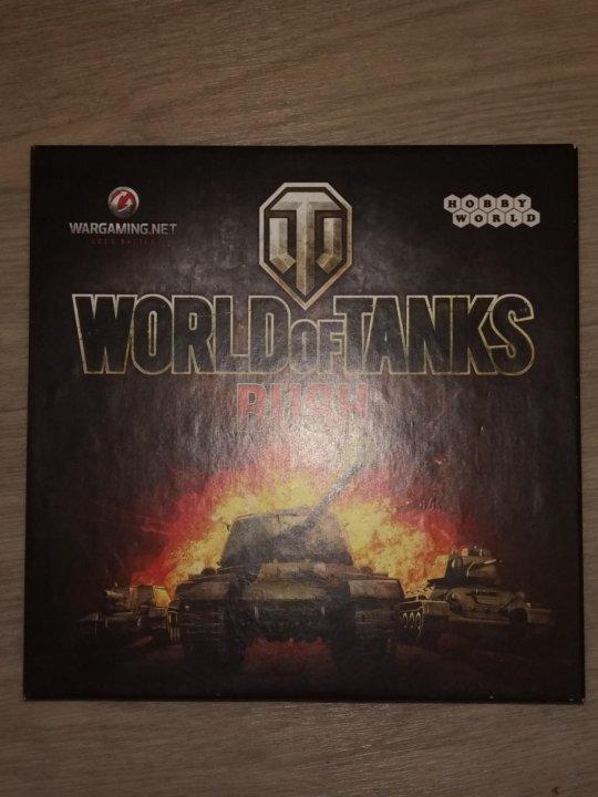 Карточная игра world of tanks