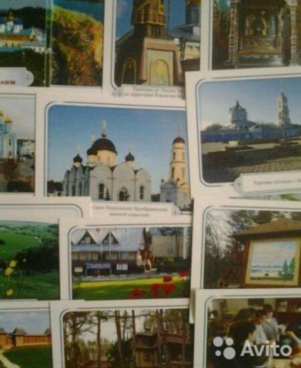 Родной край открытки для посткроссинга, картинки для