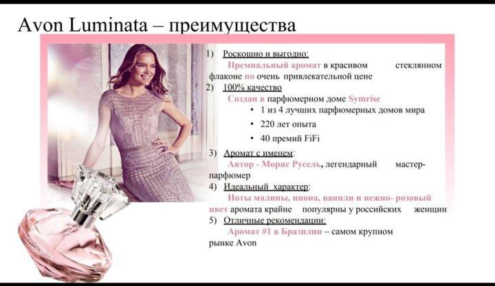 Www.avon.kz каталог 08 2013 купить духи avon