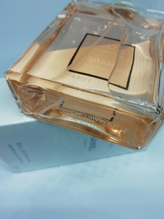 Chanel Coco Mademoiselle For Woman Eau De Parfum купить в воронеже