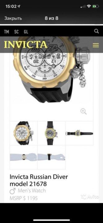 fd64b2e7 Часы наручные invicta, оригинал – купить в Санкт-Петербурге, цена 32 ...