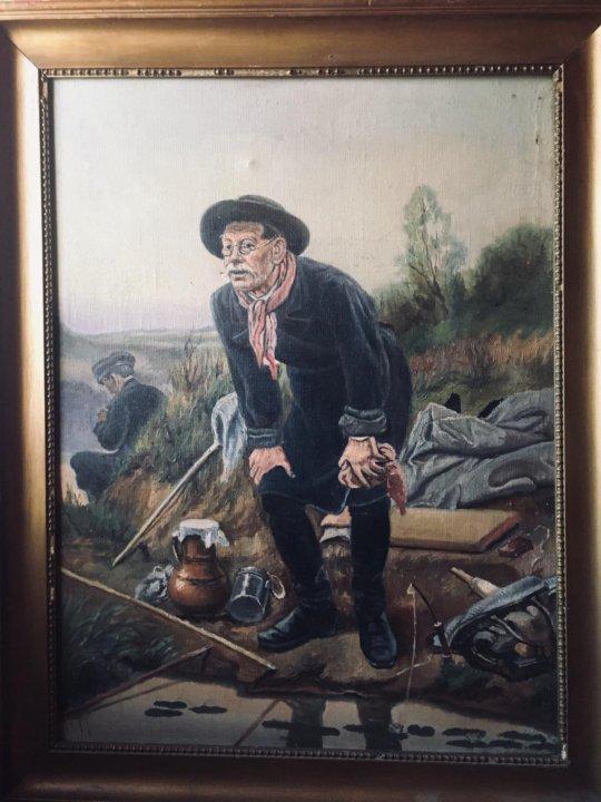 Сколько человек изображено на картине Василия Перова «Рыболов»