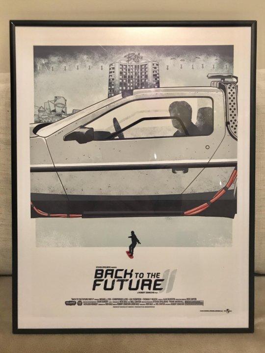 мальчика постеры назад в будущее в рамке продаже