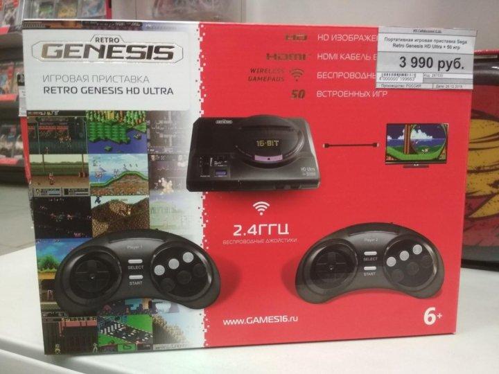 Sega Retro Genesis 3