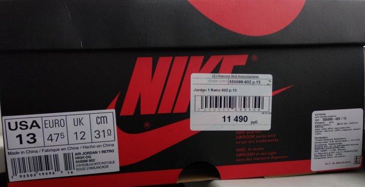fb71c5f4 Nike air Jordan retro hight og Spider Man – купить в Москве, цена 21 ...