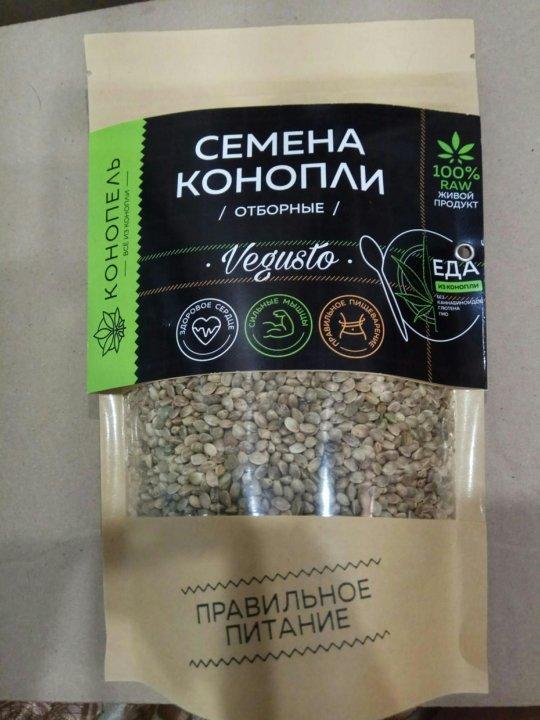 Где купить коноплю в сочи как взять семена из марихуаны