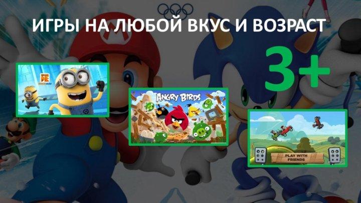 Скачать игру слоты на андроид бесплатно
