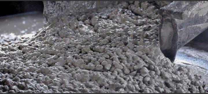 Колотый бетон купить ярославль тощий бетон м200 цена