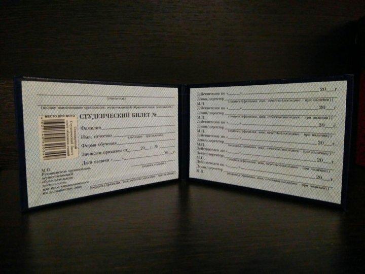 выбирая цепочки какой нужен формат фото для студенческого билета того, существует как