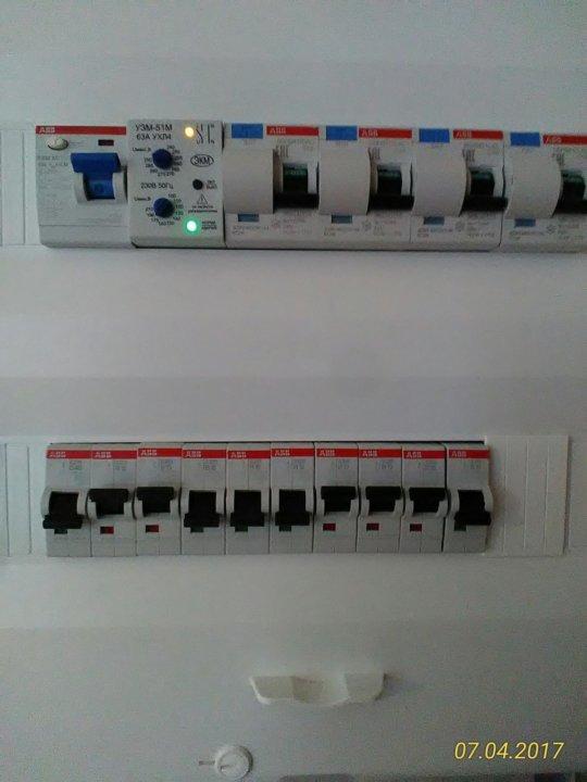 Электрик в пушкине