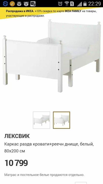 кровать черная раздвижная с матрасом икеа бу купить в