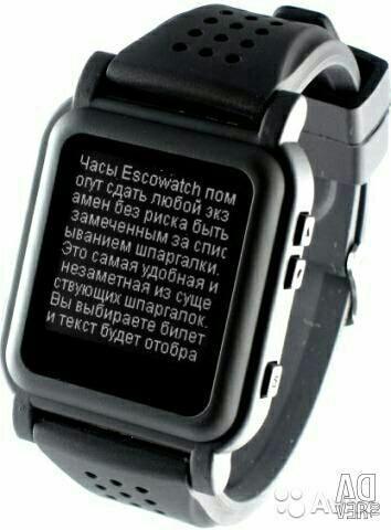 Сдать уфа часы работы стоимость казанский собор билетов часы