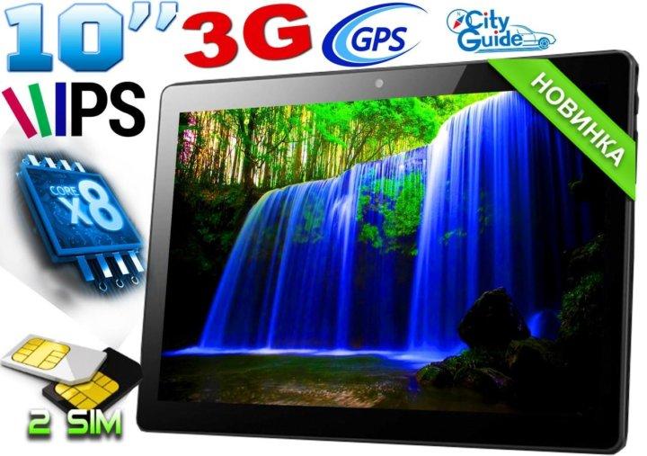Новые планшеты 3G 10 1 ZH-960 32GB – купить в Шуе, цена 4