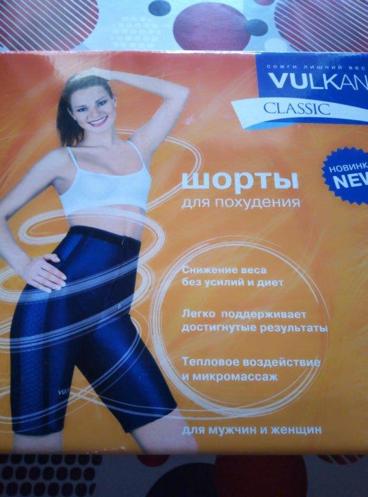 Шорты для похудения магнит косметик