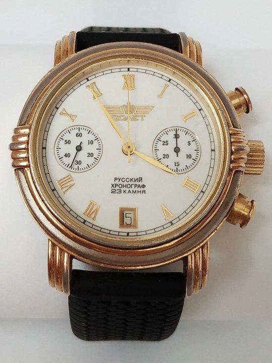 Часы хронограф полет продать часы продать дорогие