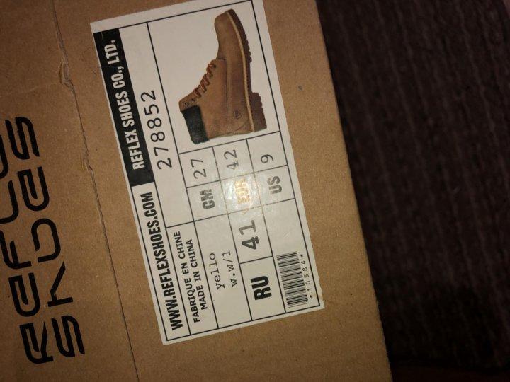 092f29d3 Reflex Shoes ботинки – купить в Москве, цена 1 000 руб., дата ...