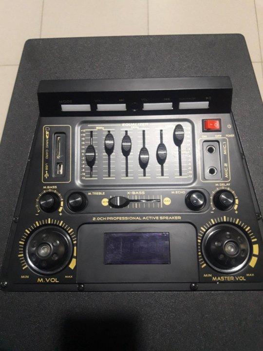 Активные колонки Meirende Speaker MR-1212N – купить, цена 28